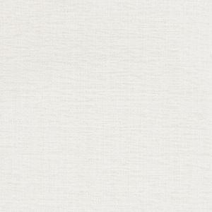 B1121 White Greenhouse Fabric