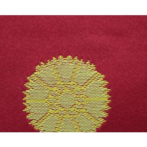 H0 00041564 MURAT SEME Rouge Scalamandre Fabric