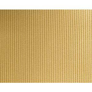H0 00100295 VIZIR Pollen Scalamandre Fabric