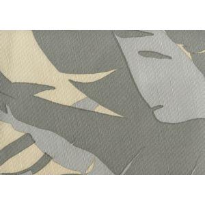 8380-01 AMAZON II Multi Gray Beiges Quadrille Fabric